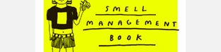 SMELL MANAGEMENT BOOK