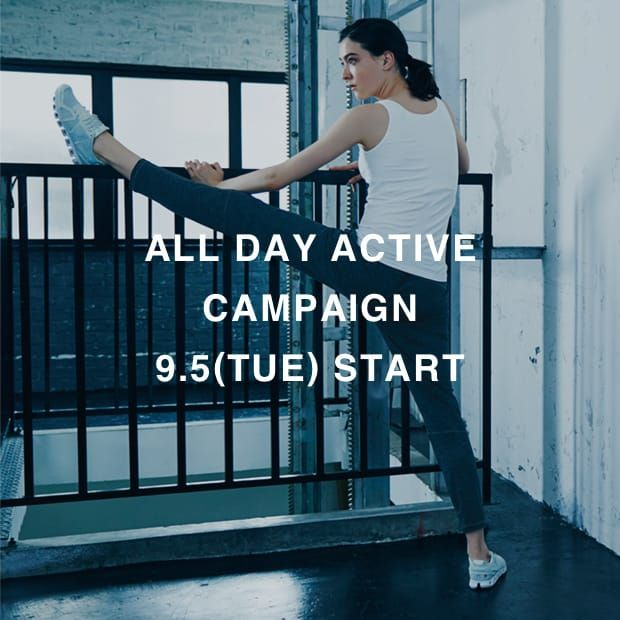 ALL DAY ACTIVE CAMPAIGN