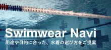 speedo Swimwear Navi