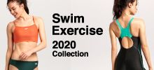 speedo Swim Exercise 2020 Collection