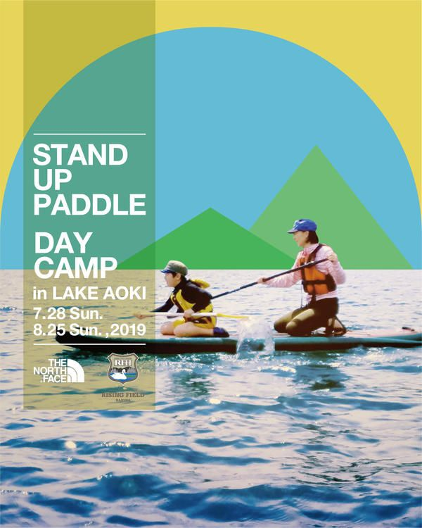 【 THE NORTH FACE GRAVITY HAKUBA -STAND UP PADLE DAY CAMP in Lake Aoki Vol.1- 】