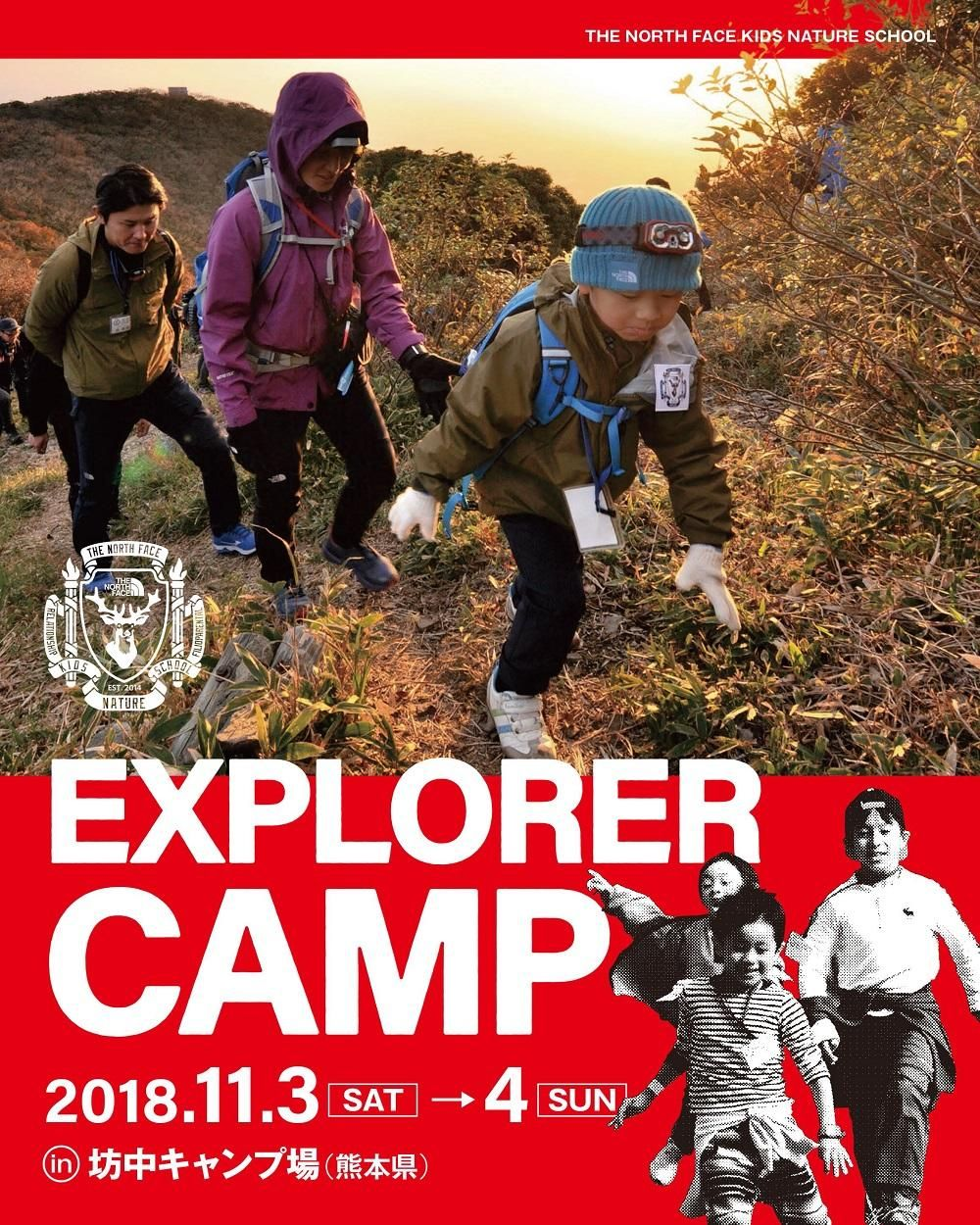 【THE NORTH FACE KIDS NATURE SCHOOL EXPLORER CAMP in ASO】