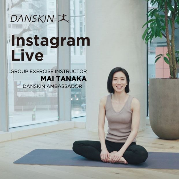 Instagram Live しなやかに生きる<br>-work out exercise-