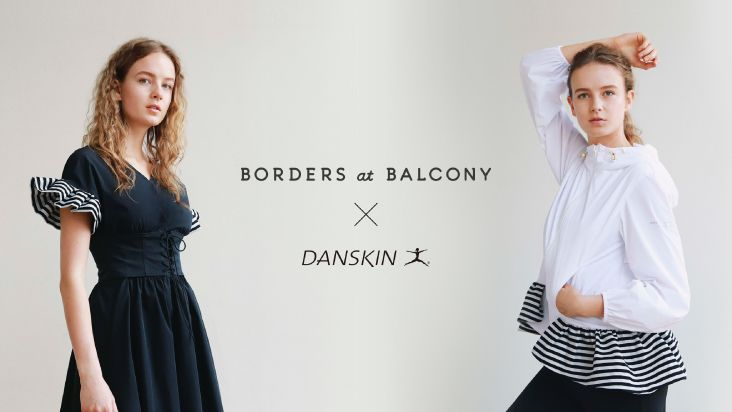 BORDERS at BALCONY × DANSKIN