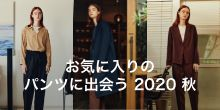 DANSKIN 2020 live-commerce_左