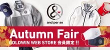 【WEBSTORE限定】Autumn FAIR