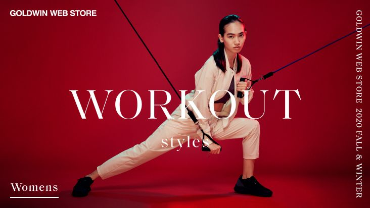 2020 Fall & Winter WORKOUT STYLES WOMENS