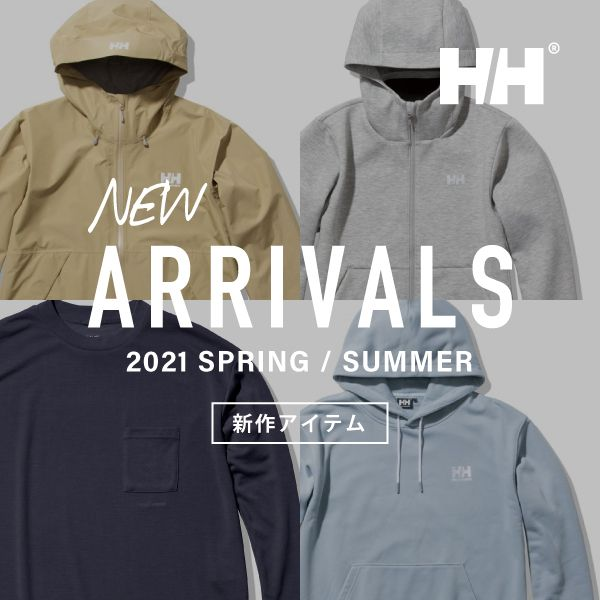 HELLY HANSEN 2021SS NEW ARRIVAL